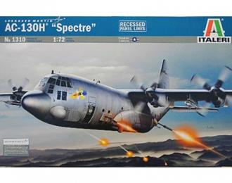 Сборная модель Самолет AC-130H SPECTRE
