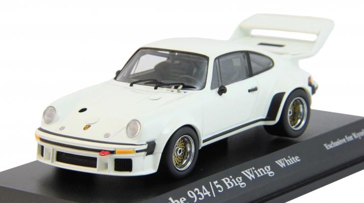 Porsche 934/5 Big wing, white