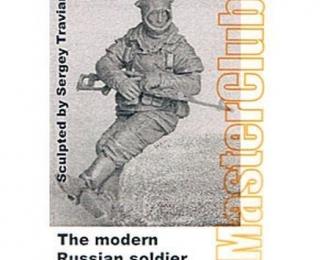 Современный Российский солдат (8)