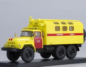 ЗИЛ 131 кунг аварийная служба, желтый