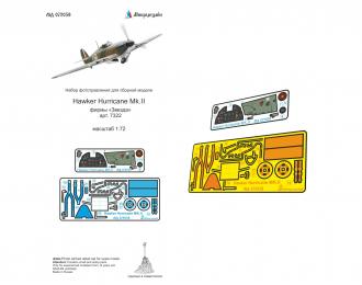 Фототравление Hawker Hurricane MK.II (Звезда)
