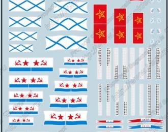 Набор декалей  Флот СССР