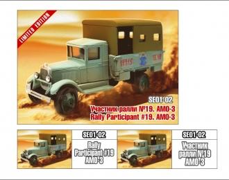 Сборная модель АМО-3 Участник ралли №19