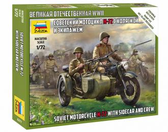 Сборная модель Советский мотоцикл М-72 с коляской и экипажем