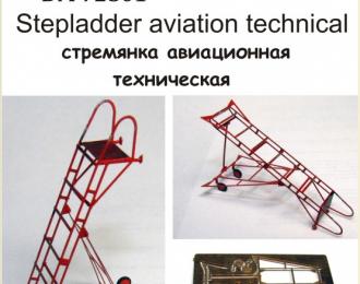 Фототравление Стремянка авиационная техническая