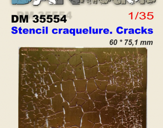 Трафарет .  Трещины,кракелюр  . 60*75,1 mm