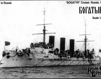 """Сборная модель Российский крейсер 1-го ранга """"Богатырь"""" (1902г.)"""