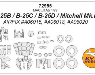 Набор окрасочных масок для B-25B/ B-25C/ B-25D/ Mitchell Mk. II+ маски на колеса
