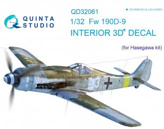 3D Декаль интерьера кабины FW 190D-9 (для модели Hasegawa)