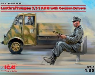 Сборная модель Lastkraftwagen 3,5 t AHN с германскими водителями