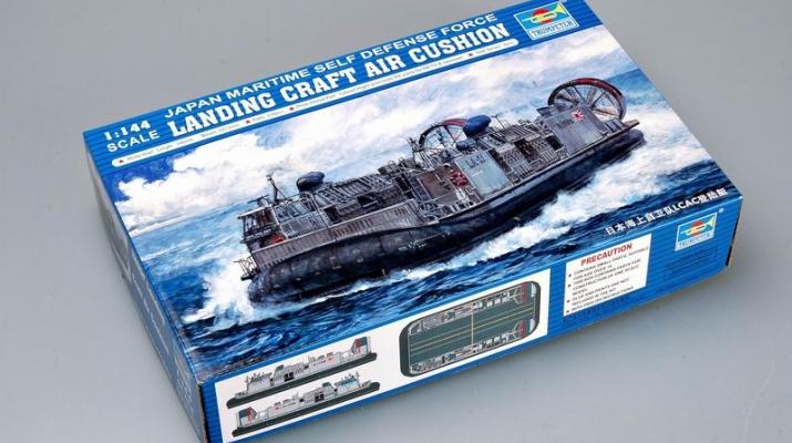 Сборная модель Японское десантное судно на воздушной подушке