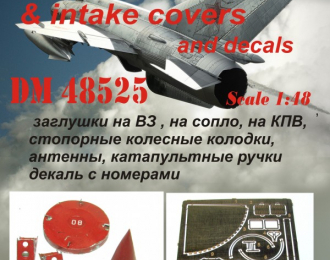 МиГ-21:заглушки на ВЗ,на сопло,на КПВ, колодки колесные, антенны,катапультные ручки + декаль с номерами (ACADEMY)