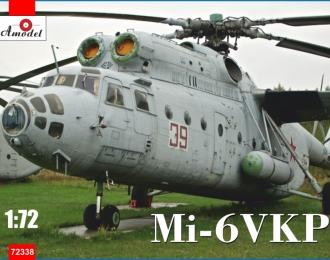 Сборная модель Советский вертолет - воздушный командный пункт Ми-6ВКП