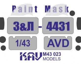 Окрасочная маска на остекление  ЗИL-4431 (AVD)