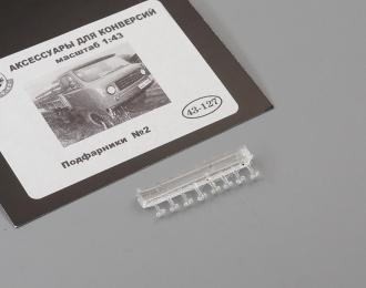 Подфарники №2 8 шт., прозрачный