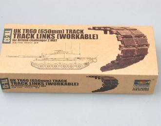 Сборная модель Наборные гусеницы TR60 (650MM) для британских ОБТ Challenger 2 (рабочие)