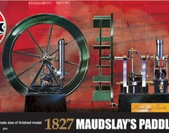Сборная модель 1827 Maudslay's Paddle Steamer Engine