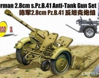 Сборная модель German 2.8cm s.Pz.B.41 Anti-Tank Gun