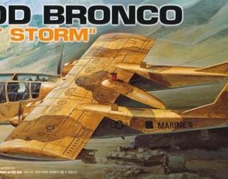 """Сборная модель Американский легкий штурмовик North American OV-10D Bronco """"Desert Storm"""""""