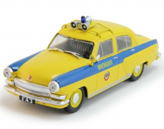 Горький 21Р ГАИ Милиция, Автомобиль на службе 2, желтый