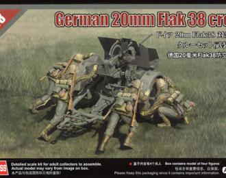 Сборная модель Фигуры  German 20mm Flak 38 crews