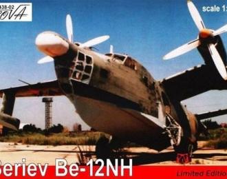 Сборная модель Советский транспортный самолёт-амфибия Бе-12НХ