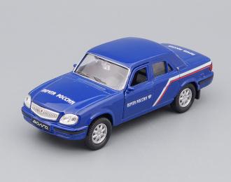 Горький 31105 Почта России, синий