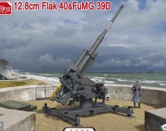 Сборная модель Немецкое зенитное орудие 12.8cm Flak 40 с радаром FuMG 39D