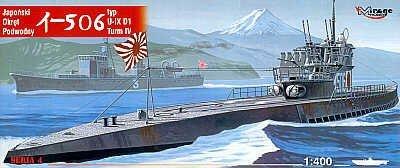 Сборная модель Подводная лодка U506 Typ U-IX D1 Turm IV
