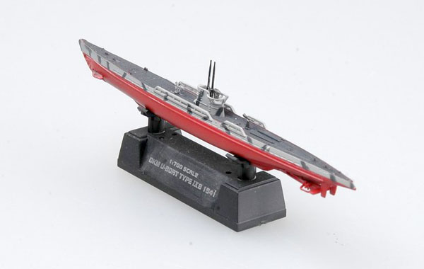 German submarine U-450