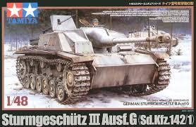 Сборная модель Самоходное орудие Sturmgeschutz III Ausf.G