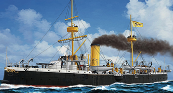 Сборная модель  The Imperial Chinese Navy Protected Cruiser'Chih Yuen'