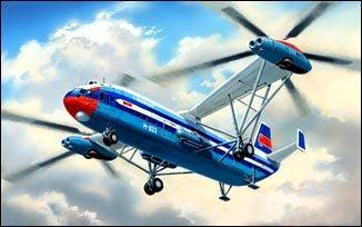 """Сборная модель Вертолет Миль Ми-12 (V-12) Nato code """"Homer"""""""