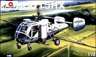 Сборная модель Вертолет Камов Ка-15 НХ