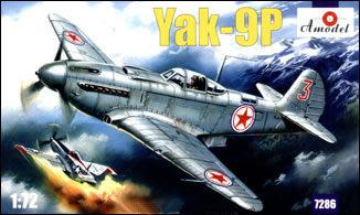 Сборная модель Самолет Яковлев Як-9П