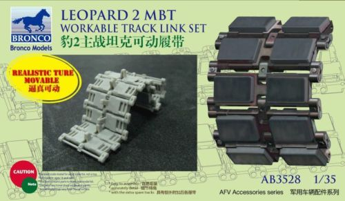 Сборная модель Leopard 2 MBT Workable Track Link Set