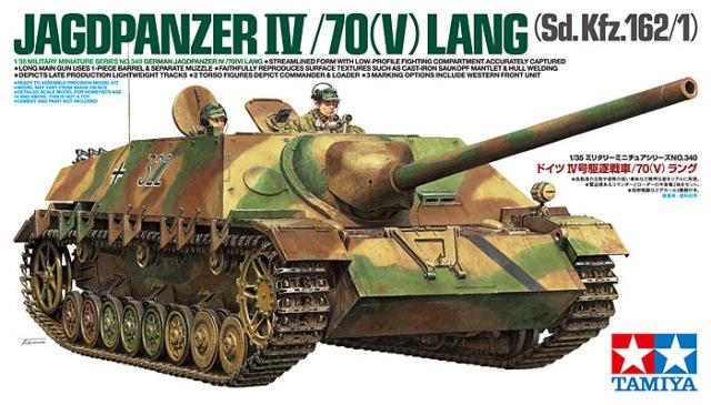 Немецкое самоходное орудие Jagdpanzer IV/70(V)Lang. Две фигуры экипажа