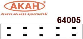 Лак матовый (глухой), 250 мл.